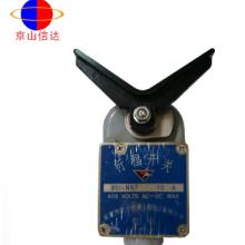 IK525吹灰器行程开关 IK525吹灰器行程开关厂家 IK525吹灰器行程开关供应 IK525吹灰器行程开关价格图片