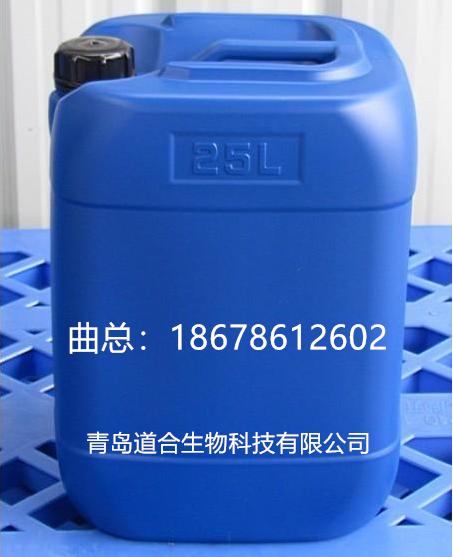 DH009植物生物复合遮蔽剂销售