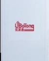 优波通UBT2000无线网桥图片