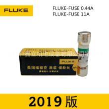 Fluke福禄克原装进口保险丝 福禄克万用表保险丝图片