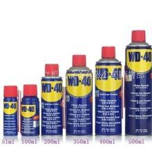 WD40美国防锈润滑剂除锈剂清洁机械油WD-40喷雾原装进口40ml/100ml/200ml/300ml图片