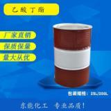 厂家销售工业级乙酸丁酯 工业级稀释剂醋酸丁酯 25L200L现货销  送货上门  量大从优