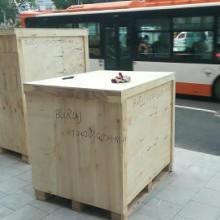 出口木箱物流 木箱包装  出口木箱直销