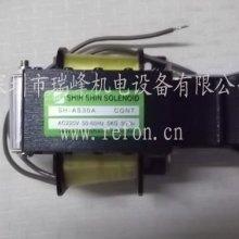 台湾SHIHSHIN电磁铁SH-AS30A(TAS-30A) AC220V 5kg 30m/m 送料机用图片
