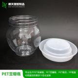 深圳塑料透明包装罐定做价格@塑料包装罐价格