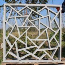 齐河艺林景观厂家供应镂空花窗 混凝土花窗 花格窗 可定制花样 尺寸图片