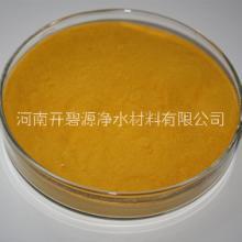 SPFS除磷净化处理印染废水 开碧源销售固体聚合硫酸铁21含量图片