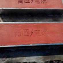 中山南朗水泥盖板定制 东莞常平水泥盖板价格  佛山南海水泥盖板供应图片