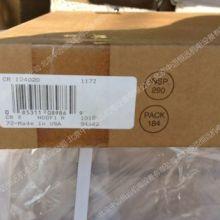 密封 TSN 512L現貨供應批發報價熱線圖片
