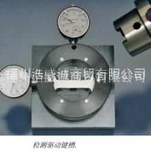 德國凱獅KELCH HSK刀柄檢具 用于測量傳動槽 HSK100 283.026圖片