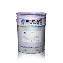 本洲涂料   环氧橡胶沥青改性涂料  溶剂含量低,一次成膜厚图片
