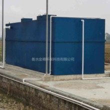 塑料颗粒污水处理设备@污水处理一体化设备厂家批发图片