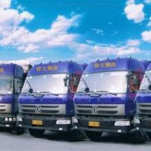 整车零担 大件运输公司 长春到焦作物流专线图片