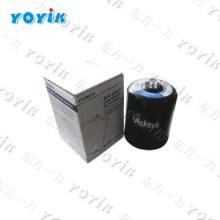 空氣過濾器HC0293SEE5東方一力品牌 濾芯生產廠家 直發電廠圖片