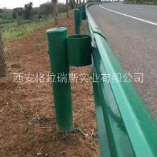 陕西西安波形护栏高速防撞护栏道路护栏图片
