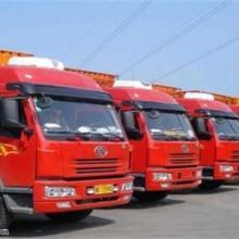 福州到成都物流运输 长短途货物运输 长途搬家图片