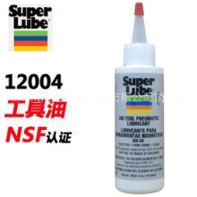 苏泊润12004美国舒泊润 SUPER LUBE 12004 气动工具油高温润滑油耐200度40度图片