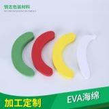 厂家定制高密度EVA泡棉 防火防静电EVA泡棉 EVA海绵成型包装加工
