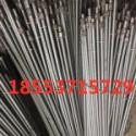 螺纹钢锚杆图片