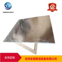 05S804标准屋面检修孔盖板 友瑞牌屋面人孔保温人孔 不锈钢保温人孔 出人孔750*750
