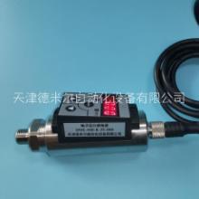 电子压力继电器开关量4-20mA 电子压力继电器4-20mA开关量图片