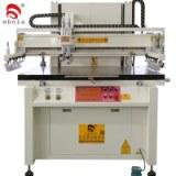 湘潭市PCB电路板丝印机印刷机平面丝网印刷机生产厂家