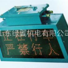 本安语音声光报警器KXB127矿用隔爆语音可定做图片