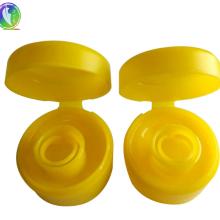 32口径Pe马口铁罐黄色食用油瓶 塑料翻盖蝴蝶盖 塑料翻盖蝴蝶盖厂家 塑料翻盖蝴蝶盖价格 塑料翻盖蝴蝶盖直销图片
