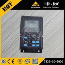 促銷小松原廠全新小松PC200-8 顯示器7835-30-1009 小松原裝電器件 現貨圖片