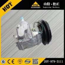卡特空调配件卡特320空调压缩机259-7244卡特电器配件2597244 美国进口卡特配件图片