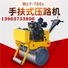手扶大单轮压路机小型路面压路机柴油机动力座驾压路机 手扶压路机图片