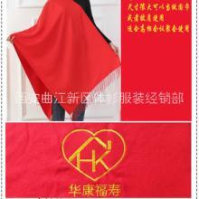 西安广告衫批发西安红围巾定制西安工年会红围巾图片