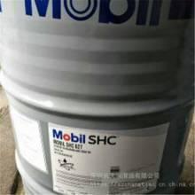 美孚合成齿轮油 Mobil SHC624 626 627 629合成齿轮油 工业润滑油图片