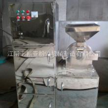 食品原料白糖粉碎機調味料粉碎機化工原料多功能粉碎機 中藥粉碎機圖片
