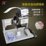 福建电路板半自动焊锡机供应商销售定制批发报价热线