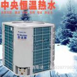 空气能热水器 格力KFRS-10/A1空气能热水器 酒店宾馆泳池商用