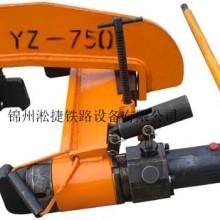 YZG-750Ⅱ分体式液压直轨器厂家定制销售批发价格图片