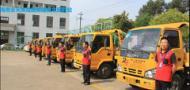 儋州南丰全天候拖车服务站