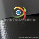 500D/18*17PVC布纹夹网布 双面涂胶PVC箱包专用面料