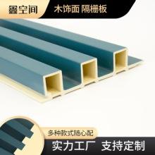 现货简约网红格栅可定制长城板护墙 湖南厂家现代木塑集成格栅板图片