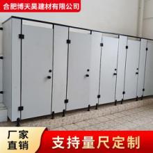 PVC环保防水板生产厂家定制批发销售