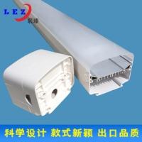吉林铝材灯具配件 天津三防灯配件 线条灯外壳  全塑双色管  线型灯外壳