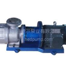 高真空齿轮泵 精细化工蒸馏出料泵图片