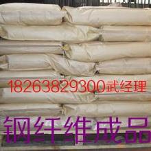 镀铜钢纤维生产厂家 端钩钢纤维价格 混凝土钢纤维供应 波浪型钢纤维