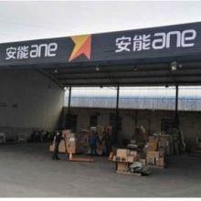 蚌埠至苏州货运专线 整车零担直达物流公司    蚌埠到苏州物流快运图片