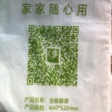 东莞胶袋厂家供应用于包装产品的环保透明PE包装薄膜袋图片