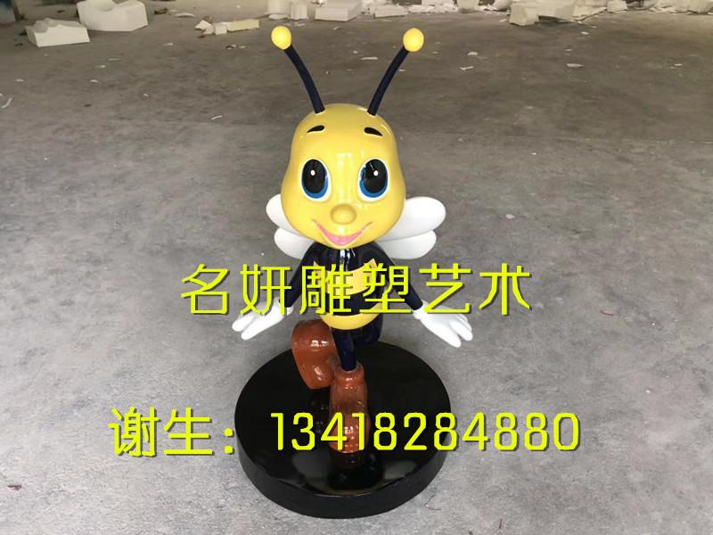 玻璃钢蜜蜂卡通雕塑销售