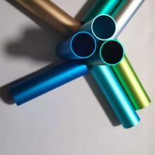 鋁管折彎找哪家工廠比較好一般報價多少圖片