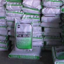 聚丙烯工程纤维 聚丙烯粗纤维 抗裂纤维哪家强 工程纤维厂家供应
