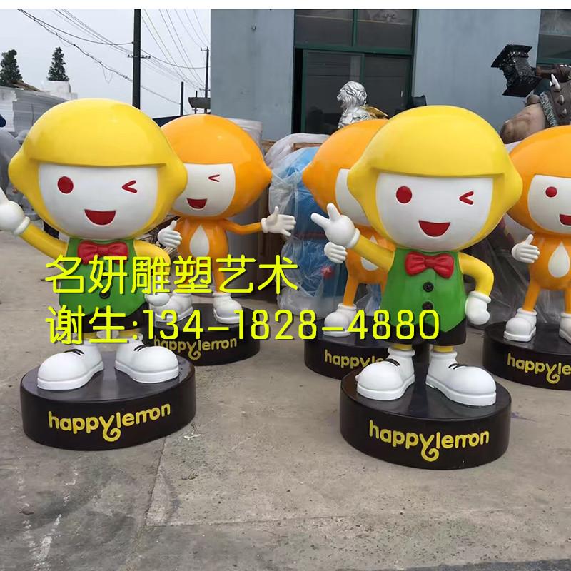 玻璃钢卡通柠檬雕塑销售